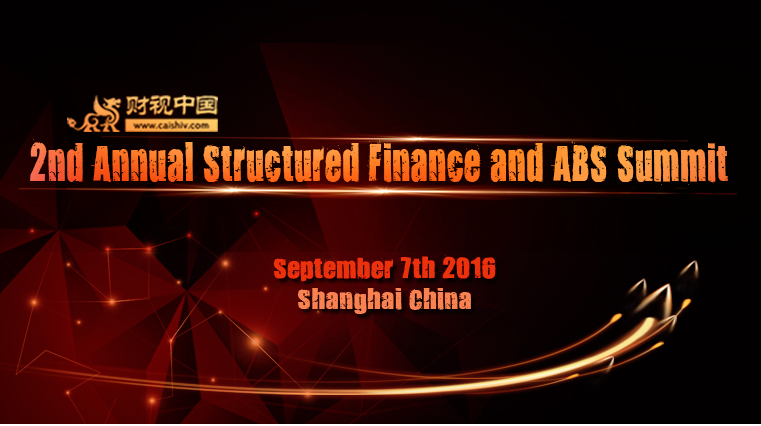 Structured Finance ABS China 2016